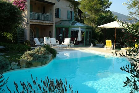 Bel appartement dans MAS provençal - Grasse