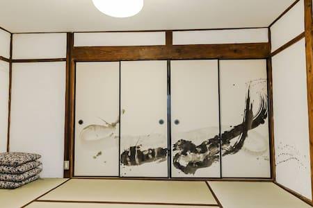 La camera giappoese GUEST HOUSE OKU - Nara-shi