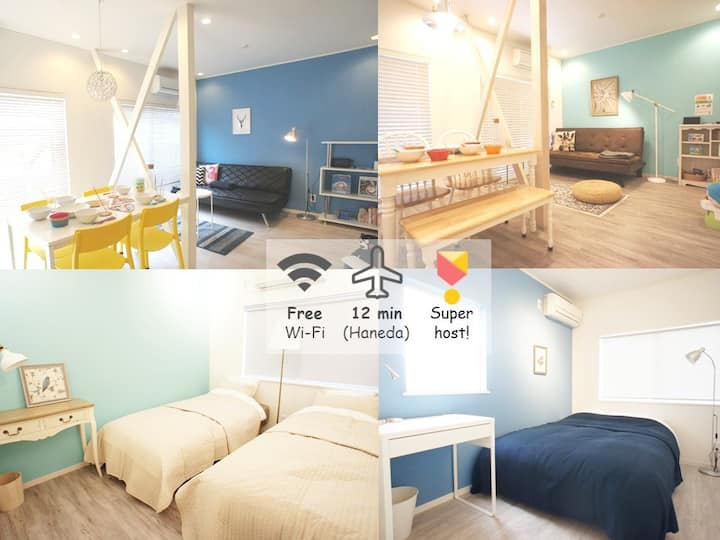 11mins to Airport! Easy to access to Shibuya!
