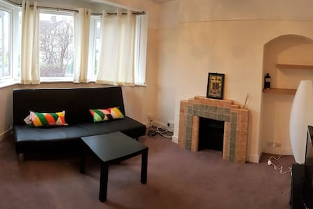 A small single room in South London. - Sutton