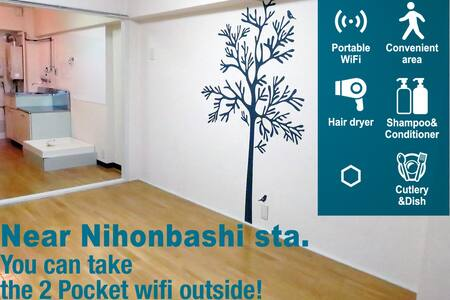 New Open! Nihonbashi Sta is 2min. - Chuo Ward, Osaka - Huoneisto