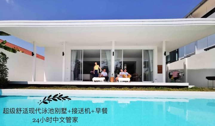 淡季特价le fountain现代奢侈度假泳池别墅+接送机服务+早餐+24小时中文管家服务