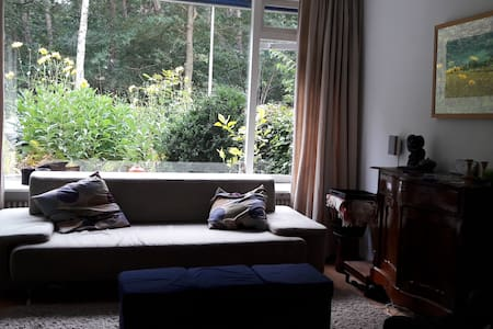 Nice room in the middle of Tilburg close to nature - Tilburg - Casa