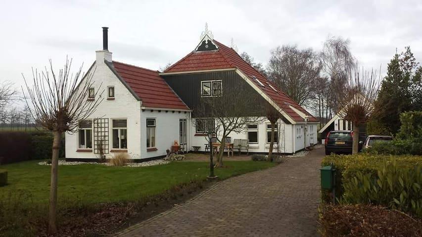 Jonkersland idyllisch plekje maar niet afgelegen - Jonkerslan/Jonkersland  - Гестхаус