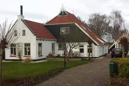 Jonkersland idyllisch plekje maar niet afgelegen - Jonkerslan/Jonkersland