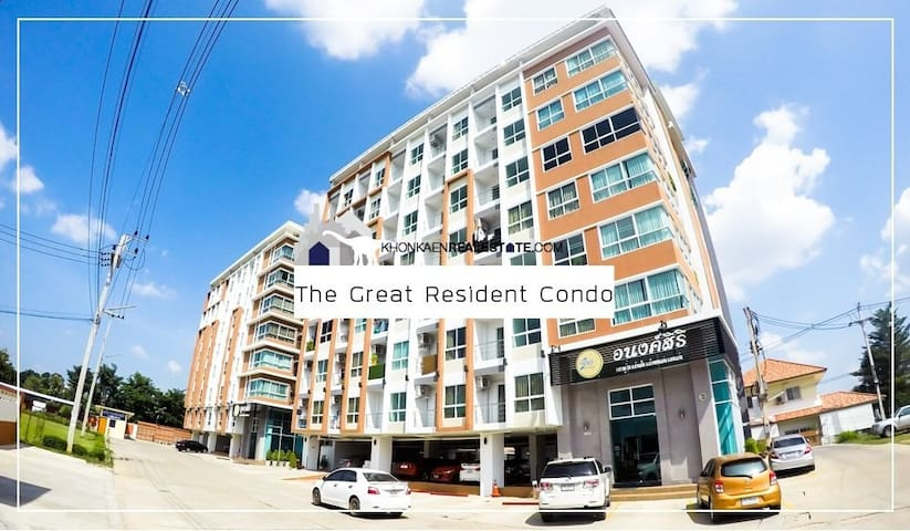 The Great Residence Condominium Khon Kaen