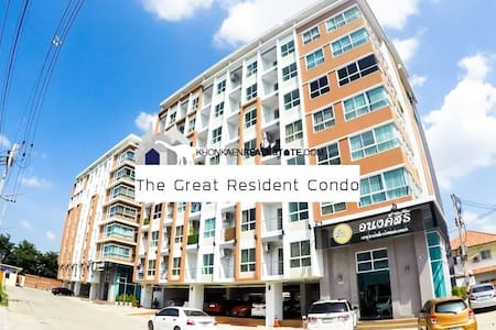 The Great Residence Condominium Khon Kaen