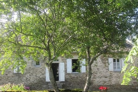 La maison de campagne - Saint-Merd-de-Lapleau - 獨棟