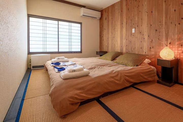 Tanuki Double Room 8