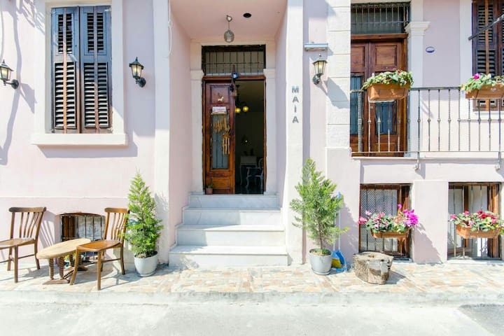 Alsancak House Maia Boutique - Konak - Apartment