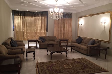 Comfy Apartment for Huge Family - Mecca