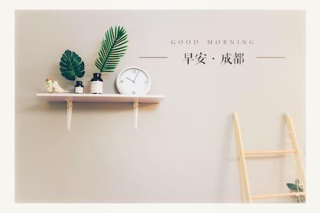 【境悦.微澜】茶花/下楼春熙路/ifs/太古里/每客消毒/近地铁口