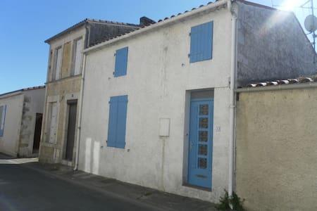 Petite maison de ville proche de l'océan - La Tremblade - Hus