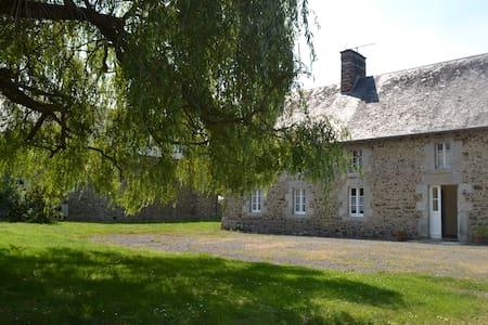 Longère au cœur du bocage normand - Montsurvent - Haus