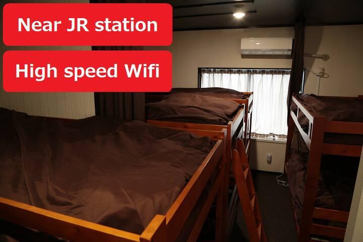 Chika's bunk bed room near KIX 5(Max 10people)