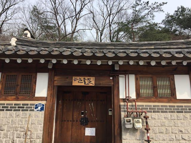 Private room of cozy Korean Hanok - Jongno-gu - Dům