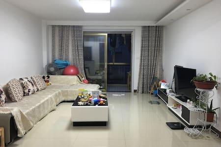 天然氧吧,舒适三房,家居设备一应俱全,给您慢节奏的生活 - Apartment