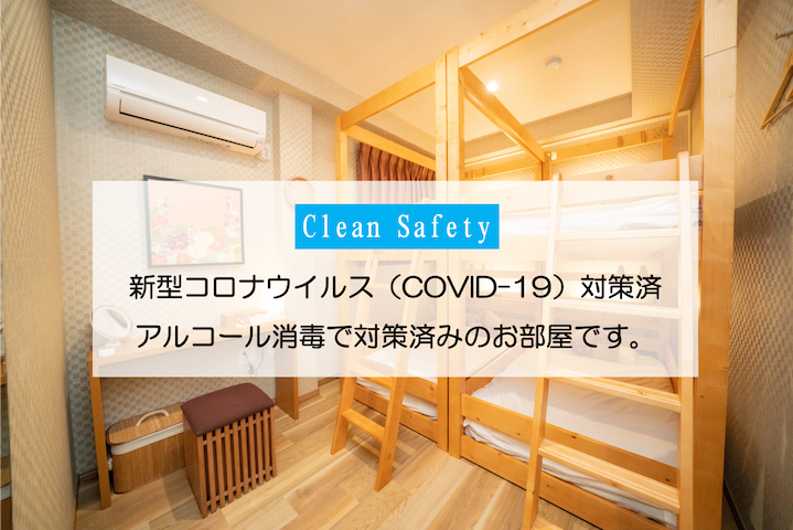 [New opening 2020] Women-only hotel!Cnter of TOKYO