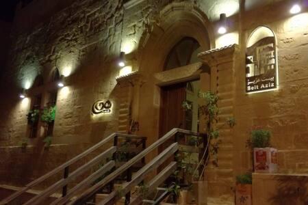 Beit Aziz
