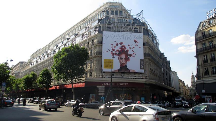 A 2 minutes à pied des Galeries Lafayette / Opéra !