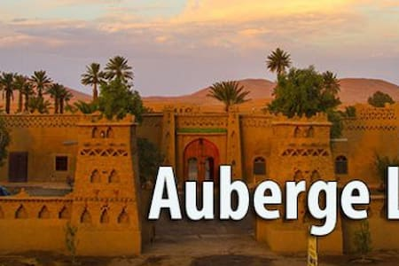 Double Room At Auberge Les Roches - Merzouga