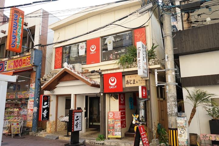 Ajimaa Makishi