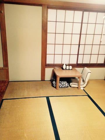 Japanese-style room, Tatami.villa