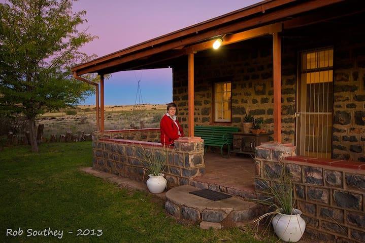 Hillston Farm Cottage