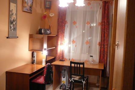 Комната в Беляево - Moskva - Apartment