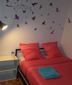 Chambre privée au calme à Neuilly sur seine. - Neuilly-sur-Seine