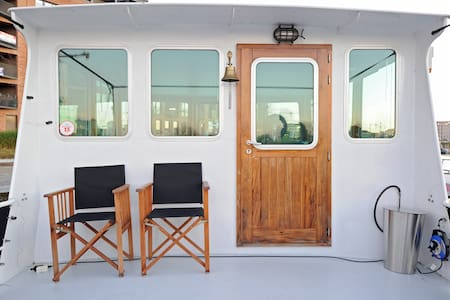 Woonboot, drijvend appartement ! - Hasselt - Kondominium