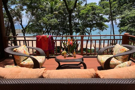 Saboga: Perfect Paradise - Entire Home