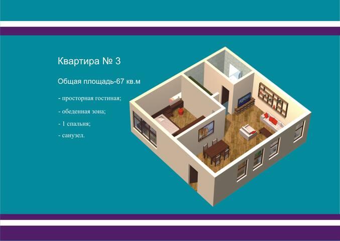 Тихое местечко, для тихого отдыха - Lastva Grbaljska - Apartemen
