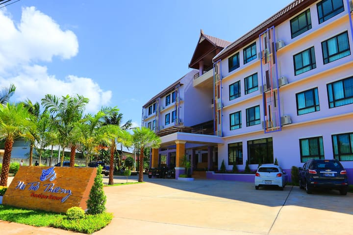 โรงแรม ณ ทับเที่ยง บูติค รีสอร์ท - Trang - Aamiaismajoitus