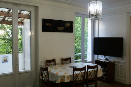 Appartement proche Paris, calme et verdure - Nogent-sur-Marne - Wohnung