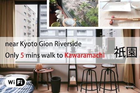 Kyoto, Gion Riverside Flat!+2 bikes - Kyoto
