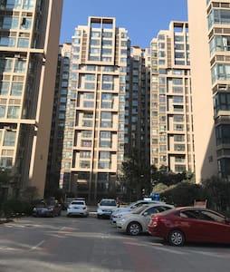 神秘东方的陶泥体验,干净清爽简洁的空间,两千平的公共花园, - Xinxiang - アパート