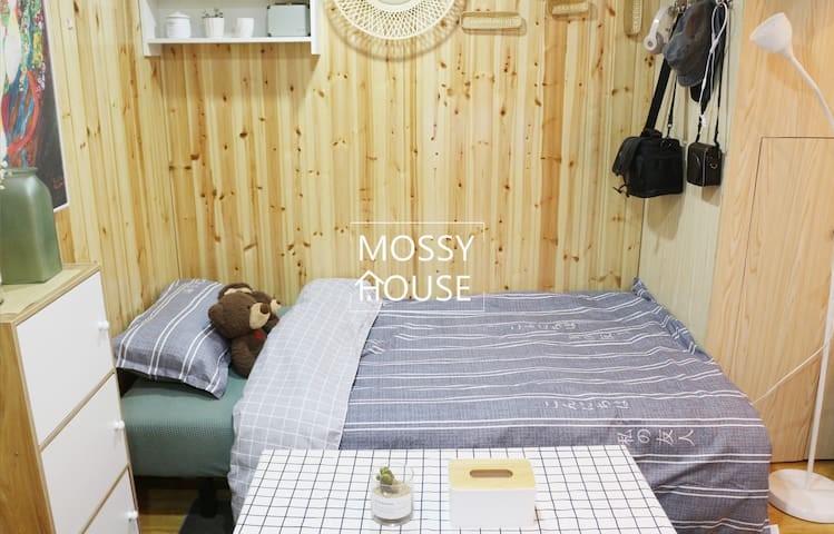 【MOSSYHOUSE】in the center of SH, welcome!