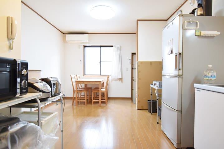 Convenient to Tokyo access House - Ōta-ku - Wohnung