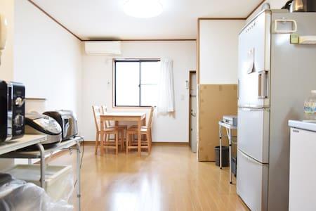 Convenient to Tokyo access House - Ōta-ku - Lakás