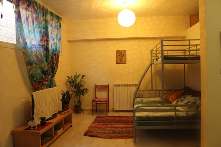 Hallilim Apartment