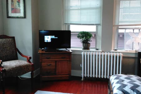 Convenient and Historic Allentown Location - Buffalo