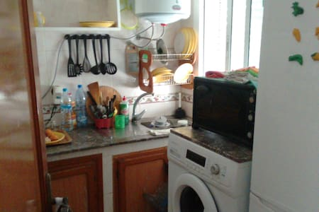Appartement meublé à Tétouan Maroc - Tétouan