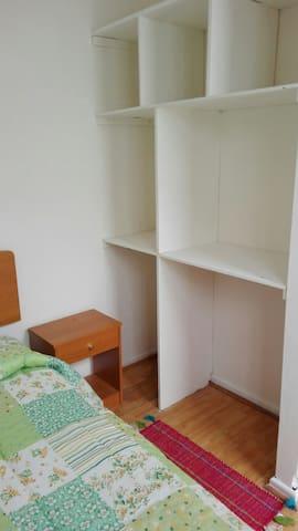 Cómoda habitación con baño privado - Curicó - Σπίτι