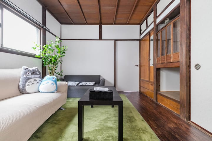 TOKYO★Cozy HOUSE★IKEBUKURO area★MAX8ppl★WIFI