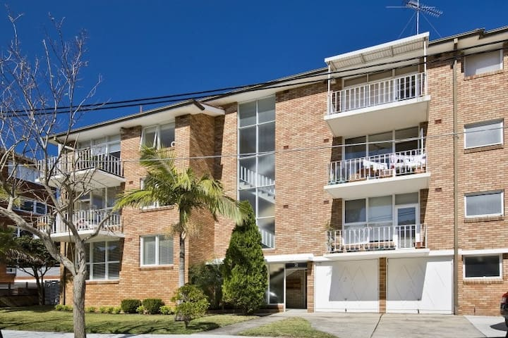 Bright and quiet two bed apartment, South Coogee - South Coogee - อพาร์ทเมนท์