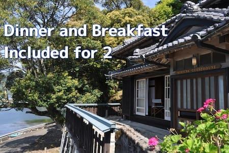 海辺の古民家 Traditional house by the sea - Owase-city