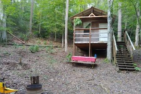 Bambi cabin with secluded site