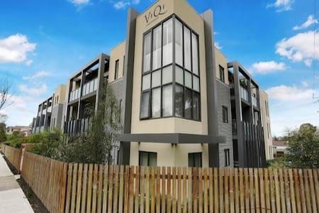 Good accommodation in Glen Waverley - Glen Waverley - Wohnung