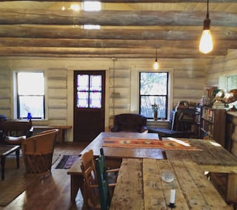 Farm Cabins, Private Events 20-30p - San Cristobal